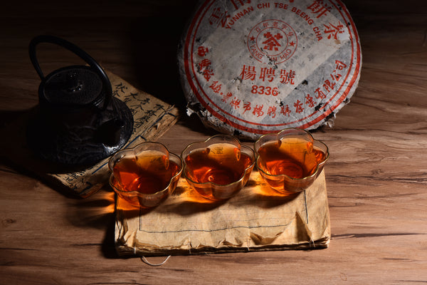"2006 Yang Pin Hao ""8336"" Raw Pu-erh Tea Cake of Menghai"