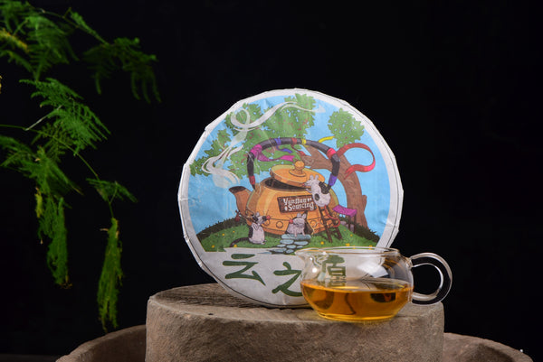"2020 Yunnan Sourcing ""Bang Dong Impression"" Old Arbor Raw Pu-erh Tea Cake"