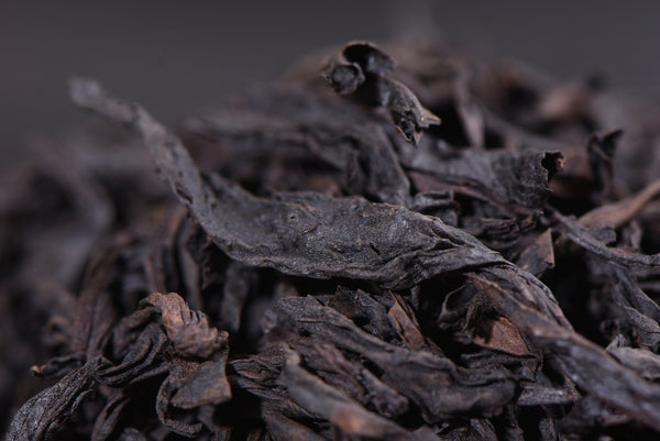 "Shui Jin Gui ""Golden Water Turtle"" Wu Yi Rock Oolong Tea"
