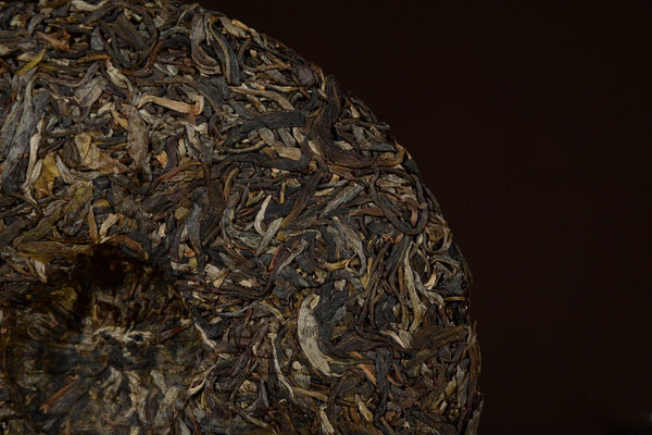 "2017 Bao He Xiang ""Peach Cake"" Raw Pu-erh Tea"