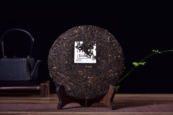 "2017 Yunnan Sourcing ""Jinggu Ye Sheng Cha"" Wild Tree Purple Tea Cake"