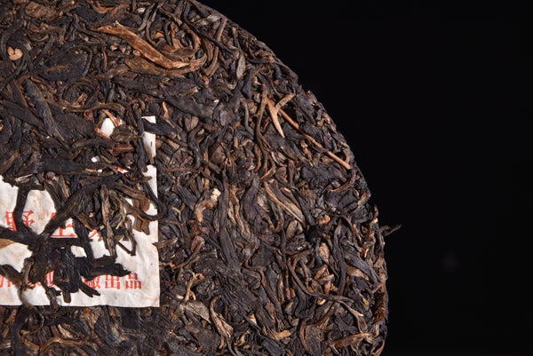"2005 Xiangming ""Big Green Tree"" Yi Wu Mountain Raw Pu-erh Tea"