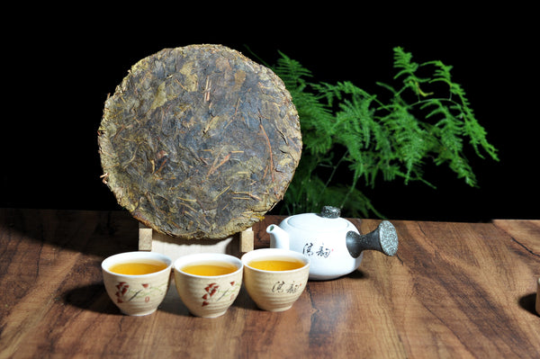 "2000 Yi Wu ""Huang Pian"" Matured Leaves Raw Pu-erh Tea Cake"