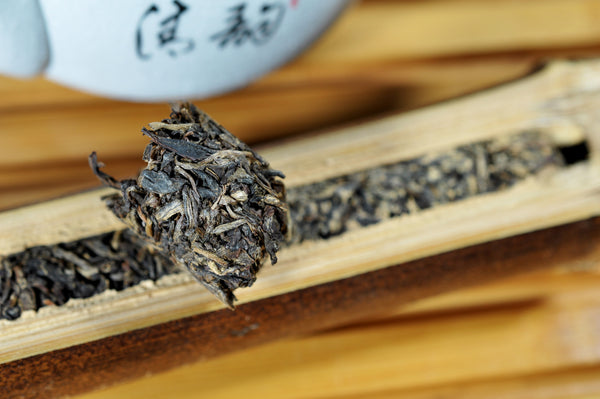2001 Aromatic Bamboo Raw Pu-erh Tea of Menghai