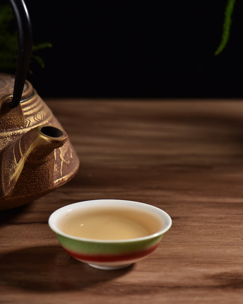 "Certified Organic ""Emperor's Yellow"" Yunnan Yellow Tea * Spring 2017"