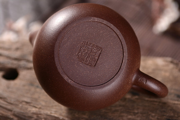 "Hei Jin Gang Clay ""Xi Shi"" Yixing Teapot * 130ml"