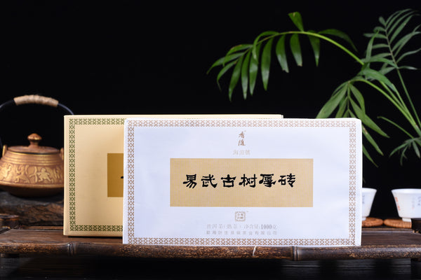"2018 Hai Lang Hao ""Yi Wu Old Tree Thick Brick"" Ripe Pu-erh Tea"