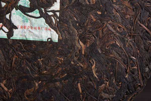 "2009 Liming ""Yi Wu Mountain Big Green Tree"" Raw Pu-erh Tea Cake"