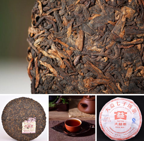 "Menghai Tea Factory ""Classic Recipes"" Ripe Pu-erh Tea Sampler"