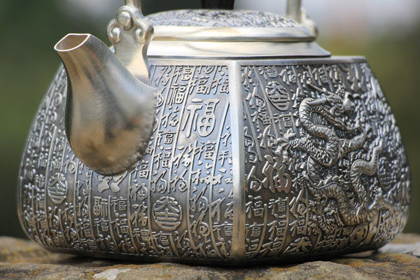 "Pure Silver 999 ""Bai Fu Dragon"" Boiler Kettle * 1100ml"