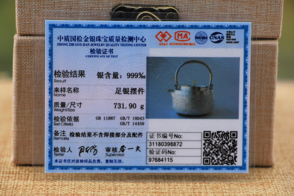 "Pure Silver 999 ""Mudan"" Boiler Kettle * 950ml"
