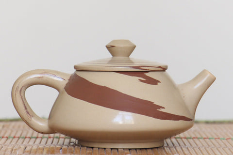 "Jian Shui Clay ""Jiao Ni"" Teapot by Hong Xue Zhi * 210ml"