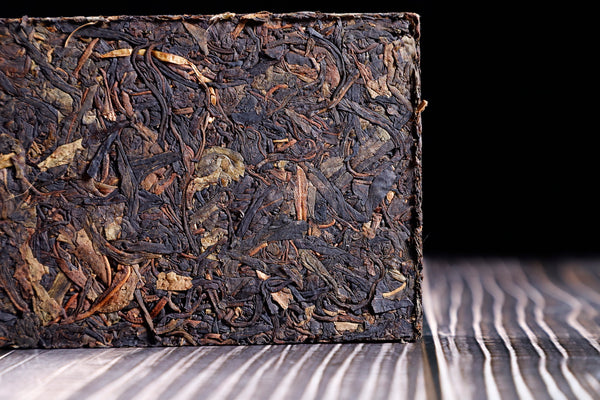 "2003 Dehong ""Wild Tree"" Raw Pu-erh Tea Brick"