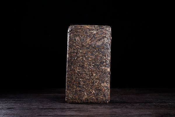 "2013 Cha Yu Lin ""Wu Long Mountain"" Fu Brick Tea with Golden Flowers"