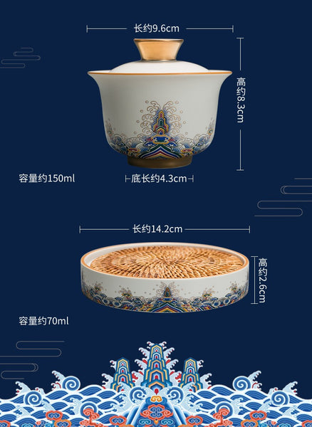"Ceramic ""Ocean Water Cliff"" Gaiwan and Tea Boat"