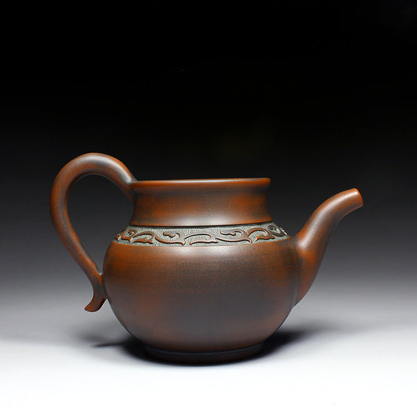 "Qin Zhou Nixing Clay ""Cha Hai"" Serving Pitcher by Hu Ying Jia"