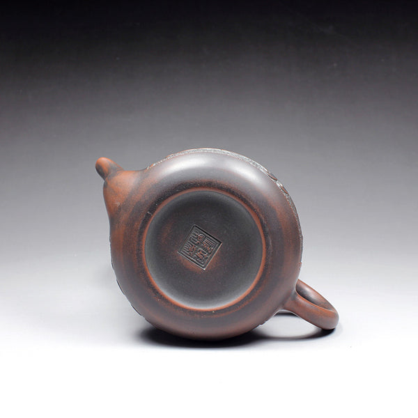 "Qin Zhou Nixing Clay Teapot ""Dragon and Phoenix"" by Hu Ying Hou"
