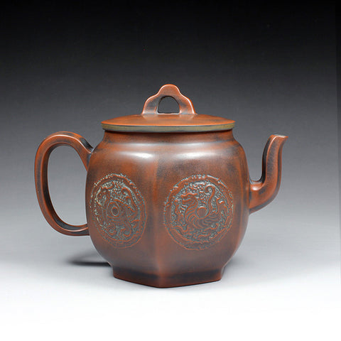 "Qin Zhou Clay Teapot ""Four Spirits"" by Hu Ying Jia"