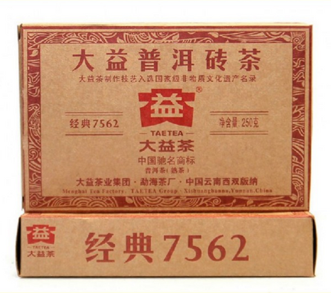 2013 Menghai 7562 Classic Ripe Pu-erh Tea Brick - Yunnan Sourcing Tea Shop