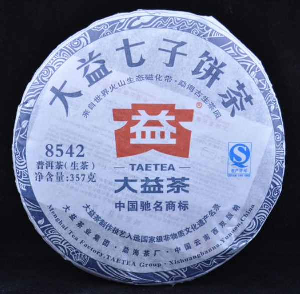 2013 Menghai 8542 Recipe Raw Pu-erh Tea Cake - Yunnan Sourcing Tea Shop