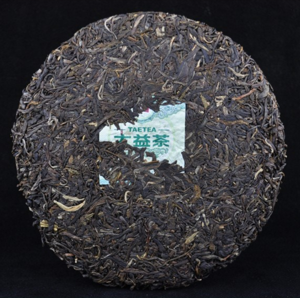 2013 Menghai 8542 Recipe Raw Pu-erh Tea Cake
