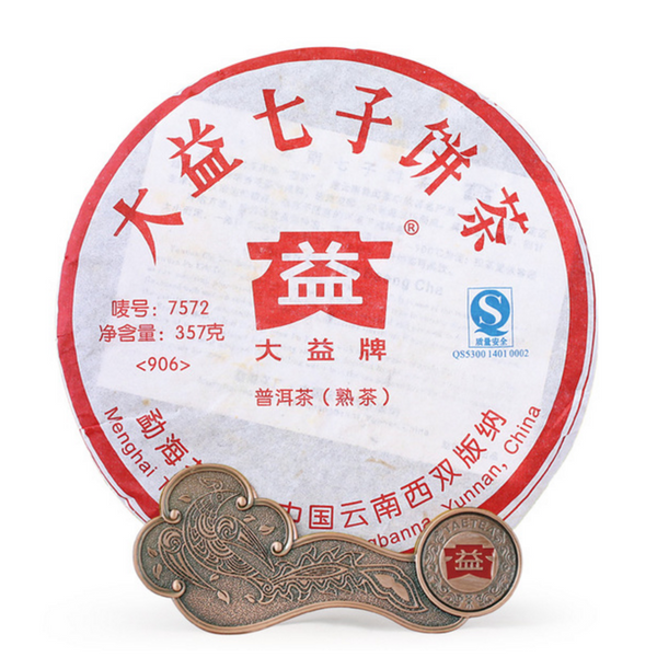 2009 Menghai Tea Factory * 7572 * Ripe Pu-erh Tea Cake - Yunnan Sourcing Tea Shop