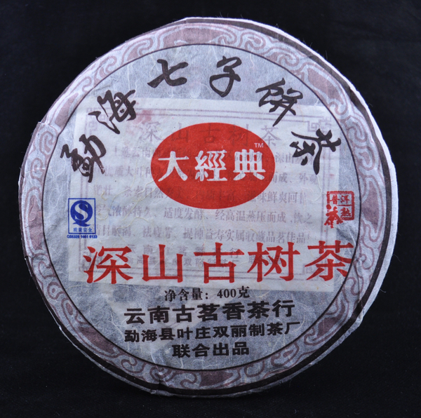 "2009 Big Classic ""Remote Mountain Old Tree"" Ripe Pu-erh tea cake"