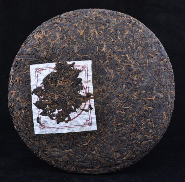 "2009 Big Classic ""Remote Mountain Old Tree"" Ripe Pu-erh tea cake - Yunnan Sourcing Tea Shop"