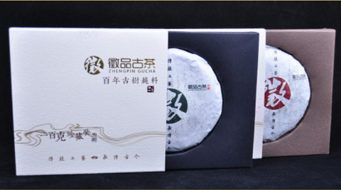Ku Zhu Mountain Raw mini cake and Jing Gu Ripe mini cake * Pu-erh Box Set - Yunnan Sourcing Tea Shop