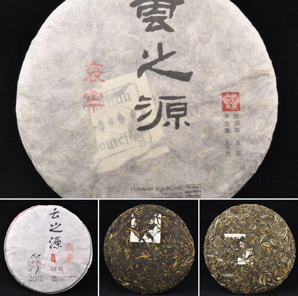 "Yunnan Sourcing ""Wu Liang and Ai Lao Mountain"" Raw Pu-erh Tea Sampler"