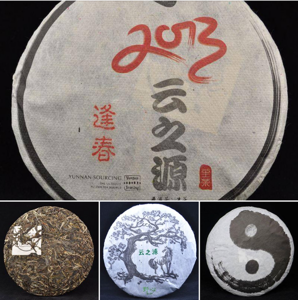 "2013 and 2014 Yunnan Sourcing ""Blended"" Raw Pu-erh Tea Sampler"