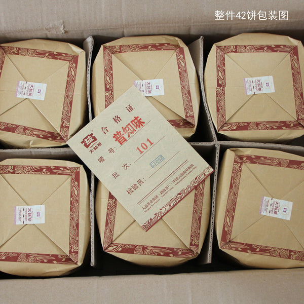"2011 Menghai Tea Factory ""Pu Zhi Wei"" Ripe Pu-erh Tea Cake - Yunnan Sourcing Tea Shop"
