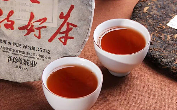 "2017 Haiwan ""Good Tea For Everyone"" Ripe Pu-erh Tea Cake"