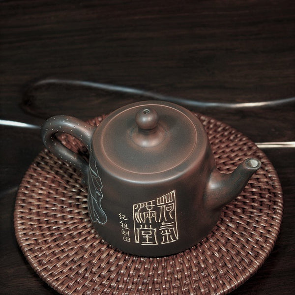 "Qin Zhou Clay Teapot ""He Qi Man Tang"" by Lu Ji Zu * 220ml - Yunnan Sourcing Tea Shop"