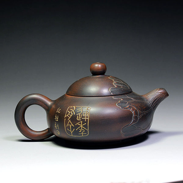 "Qin Zhou Clay Teapot ""Lian Nian You Yu"" by Lu Ji Zu * 180ml - Yunnan Sourcing Tea Shop"