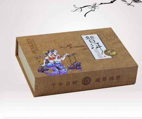 """Yunnan Beauties"" Gifting Box for Pu-erh Brick Tea"