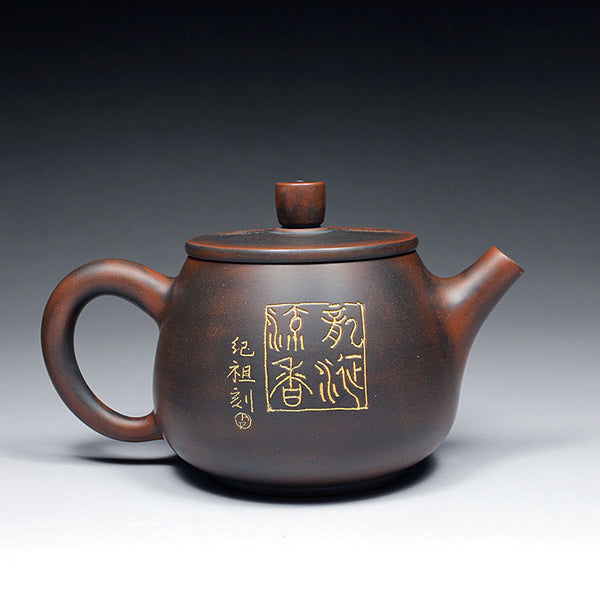 "Qin Zhou Clay Teapot ""Long Xian Liu Xiang"" by Lu Ji Zu * 220ml - Yunnan Sourcing Tea Shop"