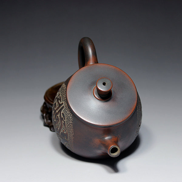 "Qin Zhou Clay Teapot ""Dou Jin Hu"" by Lu Ji Zu * 210ml - Yunnan Sourcing Tea Shop"