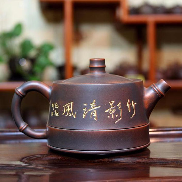 "Qin Zhou Clay Teapot ""Qing Feng Zhu Ying"" by Lu Ji Zu * 230ml - Yunnan Sourcing Tea Shop"