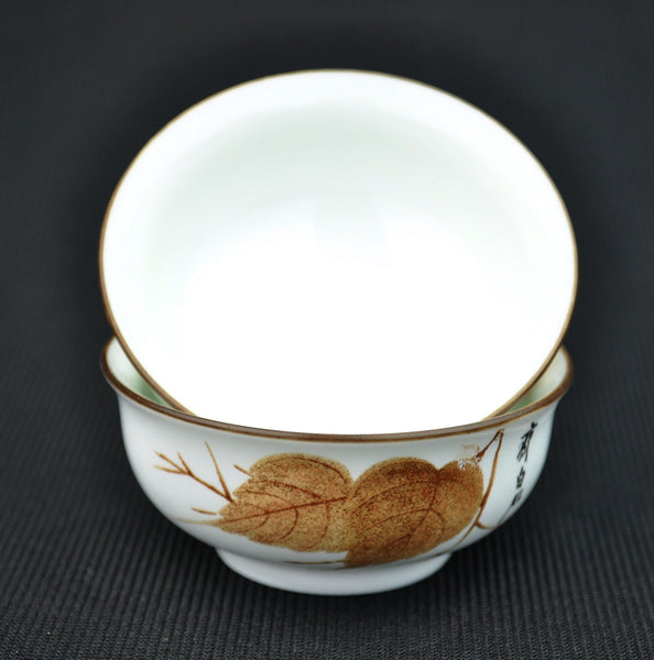 Autumn Leaves Porcelain Tea Cups * Set of 4 * 50ml per Cup