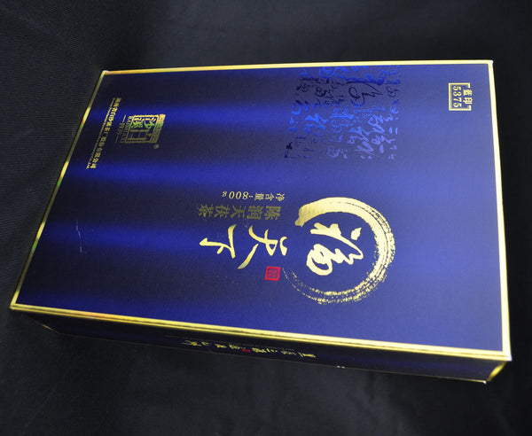 "2015 Bai Sha Xi ""Blue Mark 5375"" Fu Zhuan Tea from Hunan"