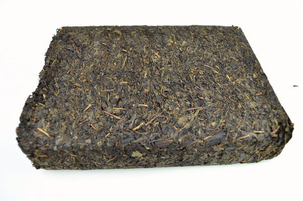 "2015 Bai Sha Xi ""Blue Mark 5735"" Fu Zhuan Tea from Hunan"