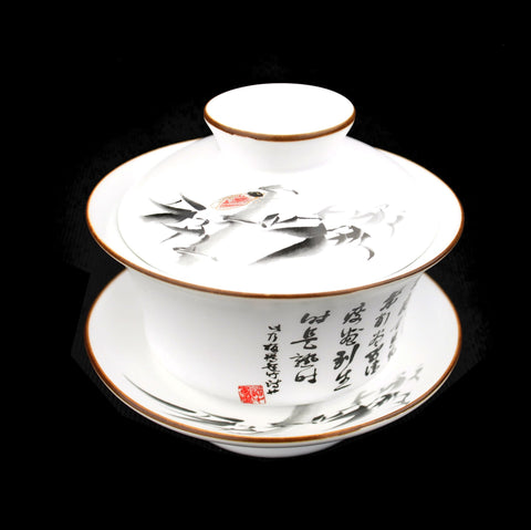 Bamboo Shoots Verse Gaiwan from Jingdezhen 120ml
