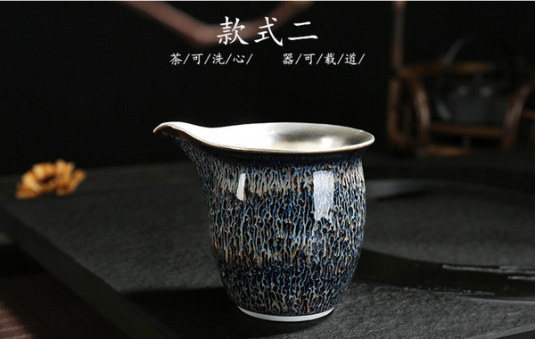 Jingdezhen Tian Mu Glazing and 999 Silver Cha Hai * 250ml