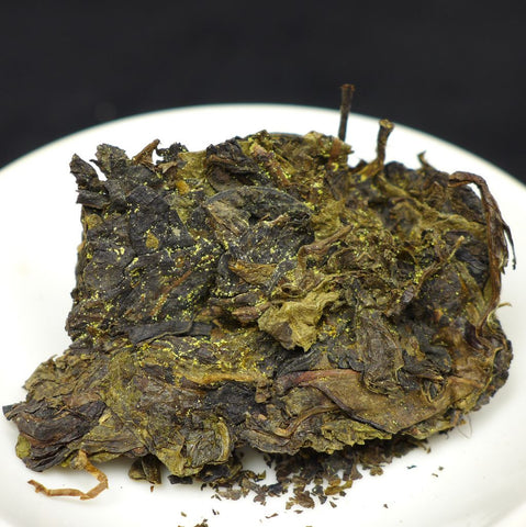 Fu Brick Tea of Hunan with Golden Flowers * Sample Pack