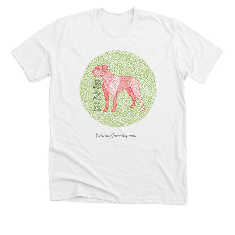 2018 Yunnan Sourcing Guardian T-Shirt - Premium Unisex Tee (read description inside, not sold on this site)