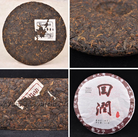 Yunnan Sourcing Brand Ripe Pu-erh Tea Sampler for 2011