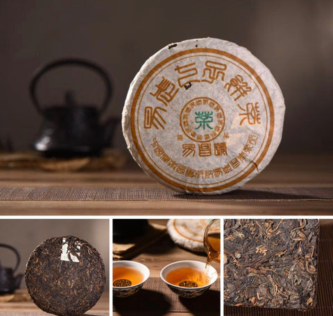 Guangdong Aged Raw Pu-erh Tea Sampler