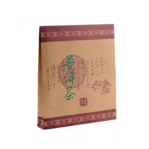 Kraft Paper Folder for Storing and Organizing Your Pu-erh Tea Collection - Yunnan Sourcing Tea Shop