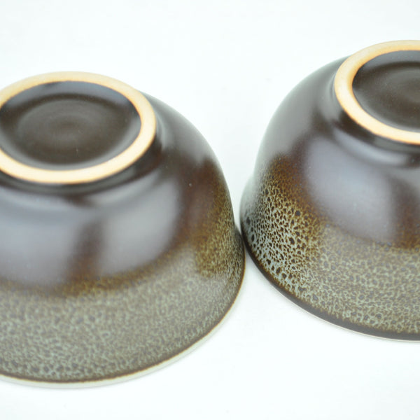 Rust Gradient Cups * Set of 2 * 60ml each
